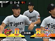 ga_scr_tigers_08